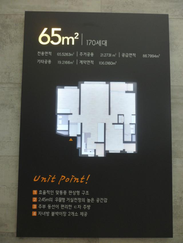 SAM_3996.JPG